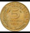 5 cenţi  1966-2001 Franţa