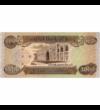 Dinari irakieni, 1000 dinari, Irak, 2013