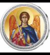Sf. Arhanghel Uriil