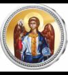 Sf. Arhanghel Gavril