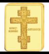 Sfântul Cuvios Paisie de la Neamţ - medalie icoană, placată cu aur, România