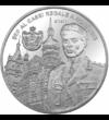 Regele Mihai I, set de 2 medalii ambalat exclusiv