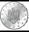 Ştefan cel Mare, medalie comemorativă unică, placată cu argint