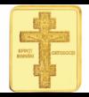 Sf. Apostol Petru - medalie icoană, placată cu aur, România