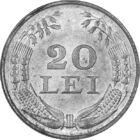 Coroana de Oţel a României, 20 lei, România, 1942-1944