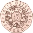 În aşteptarea sărbătorilor, 5 EUR, Austria, 2018