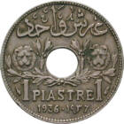 Ţara lovită de războaie, 1 piastru, Liban, 1925-1936