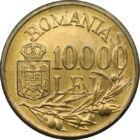 Criza economică după război, 10000 lei, România, 1947