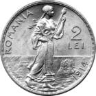 Ţăranca torcând, 2 lei, argint, România, 1910-1914