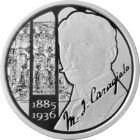 Mateiu I. Caragiale, 10 lei, argint, România, 2015