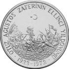 """Victoria """"părintelui"""" turcilor, 50 lire, argint, Turcia, 1972"""