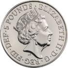Yale - protectorul educaţiei, 5 GBP, Marea Britanie, 2019