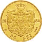Prima monedă regală de aur  , 20 lei, aur, România, 1883-1890