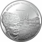 Medalie placată cu argint