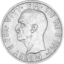 Victor Emanuel al III-lea al Italiei, 5 lek, argint, Albania, 1939