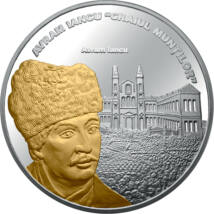 Avram Iancu, medalie, România, 0