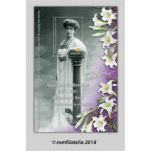 Regina Maria, 19 lei, România, 2018