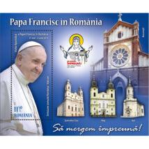 """// 11,50 lei, România, 2019 // - """"Să mergem împreună!"""" a fost sloganul vizitei Papei Francisc în """"Grădina Maicii Domnului"""". Coliţa dantelată a fost emisă cu ocazia vizitei Apostolice a Papei."""