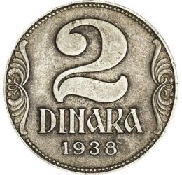 Ultimul rege iugoslav, 2 dinari, Iugoslavia, 1938