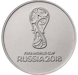 Totul pentru fotbal!, 25 ruble, Rusia, 2018