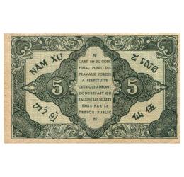 5 cenţi, ,  , , Indochina Franceză, 1942