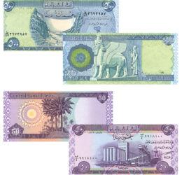 50, 250, 500, 1000 dinari, ,  , , Irak, 2003-2013