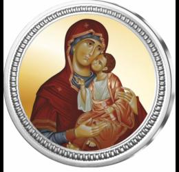 Fecioara Maria cu pruncul Iisus pe ARGINT PUR