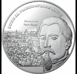 Alexandru Ioan Cuza - 200 de ani, medalie