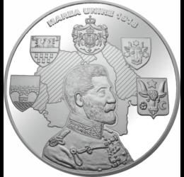 Regele Ferdinand I, medalie comemorativă unică, placată cu argint