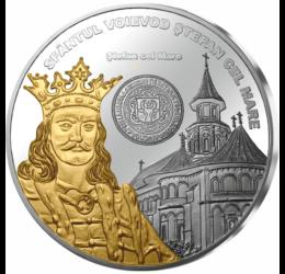 Ştefan cel Mare, medalie placată cu aur şi argint, România
