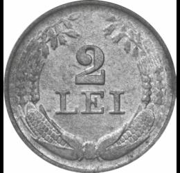 Regele Mihai I, 2 lei, România, 1941