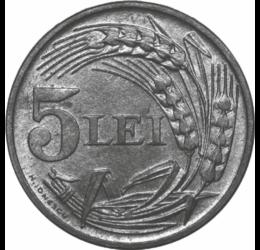 Regele Mihai I, 5 lei, România, 1942