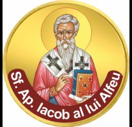 Sf. Apostol Iacob al lui Alfeu - monedă pictată, 50 cenţi, UE