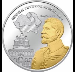Regele Ferdinand I, medalie, România