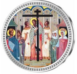 Înălţarea Sfintei Cruci, medalie argint pur