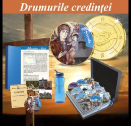 """""""DRUMURILE CREDINŢEI"""" colecţie de medalii (Locuri de pelerinaj II)"""