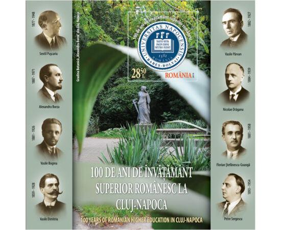 // 28,50 lei, România, 2019 // - Emisiunea prezintă o splendidă imagine a Grădinii Botanice din Cluj-Napoca, instituţie a Universităţii Babeş-Bolyai, care şi-a definitivat statutul în urmă cu 100 de ani.