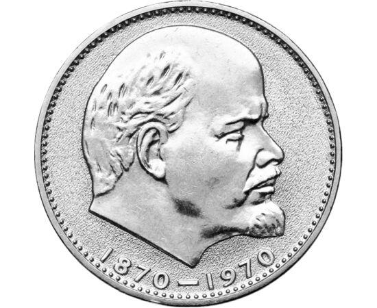 // 1 rublă, URSS, 1970 // - În anul 1970, Uniunea Sovietică a emis o monedă comemorativă dedicată aniversării a 100 de ani de la naşterea lui Lenin. Moneda evocă nu numai memoria lui Lenin, ci şi epoca apusă a Uniunii Sovietice.