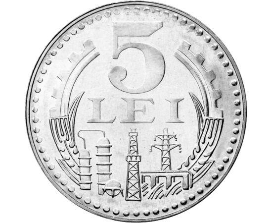// 5 lei, România, 1978 // - După ce a ajuns Nicolae Ceauşescu la putere, în anul 1966 s-a emis un nou set monetar. Acest set monetar a fost în circulaţie până în anul 1989, numai că în anul 1978 a fost completat cu această monedă de 5 lei din aluminiu.