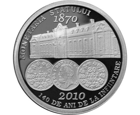 // 10 lei, argint de 999/1000, România, 2011 // - În memoria aniversării a 140 de ani de la înfiinţarea Monetăriei Statului, Banca Naţională a României a emis o monedă din argint pur, pe care sunt reprezentate primele monede româneşti bătute de monetărie.