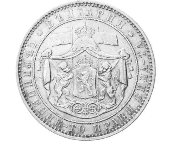 // 5 leva, argint de 900/1000, Bulgaria, 1884-1885 // - Timp de aproape 500 de ani, Bulgaria a fost sub dominaţie otomană, până în 1878, când şi-a câştigat independenţa. În această perioadă bulgarii au reuşit să-şi păstreze limba şi cultura. Primul domnit
