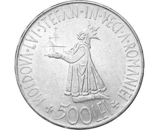 // 500 lei, argint de 835/1000, România, 1941 // - Pe moneda de argint deosebit de frumoasă este înfăţişat voievodul Ştefan cel Mare îngenunchiat, oferind o biserică. Moneda a fost emisă în timpul domniei regelui Mihai I, cu ocazia eliberării Moldovei de