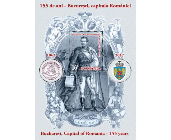 // 16 lei, România, 2017 // - Coliţa dantelată ilustrează portretul lui Cuza, domn al Moldovei şi al Ţării Româneşti, purtând Constituţia în mână. În timpul domniei sale, la data de 24 ianuarie 1862, Bucureşti a devenit Capitala Principatelor Unite Române