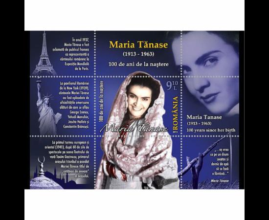 // 9,10 lei, România, 2013 // - Cu ocazia aniversării unui secol de la naşterea Mariei Tănase, a fost introdusă în circulaţie coliţa dantelată, care ilustrează portretul celebrei Interprete de muzică populară română.