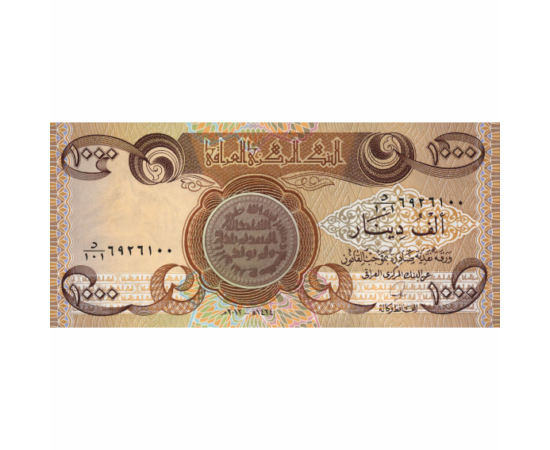 // 1000 dinari, Irak, 2013 // - În 1932, Irakul a devenit independent şi a introdus noua monedă, dinarul, care a înlocuit rupia indiană. După răsturnarea lui Saddam Hussein de la putere, americanii au introdus monede şi bancnote moderne. Această bancnotă