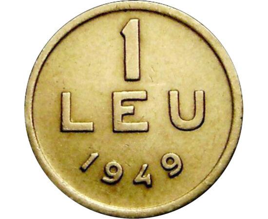 // 1 leu, România, 1949-1951 // - Emisiunile din timpul Republicii Populare sunt greu de procurat, deoarece în urma reformei monetare din 1952 au fost retrase din circulaţie şi nici tirajul nu se cunoaşte. O altă caracteristică este că moneda de 1 leu cu