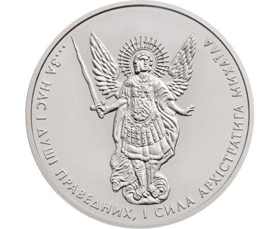 // 1 grivnă, argint de 999,9/1000, Ucraina, 2015 // -