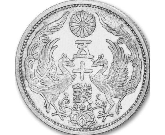 // 50 sen, argint de 720/1000, Japonia, 1928-1938 // - Hirohito a devenit împărat japonez în 1926. A fost împăratul cu cea mai lungă domnie, care a condus ţara timp de 63 de ani. O perioadă dificilă a împărăţiei au fost anii celui de-Al Doilea Război Mond