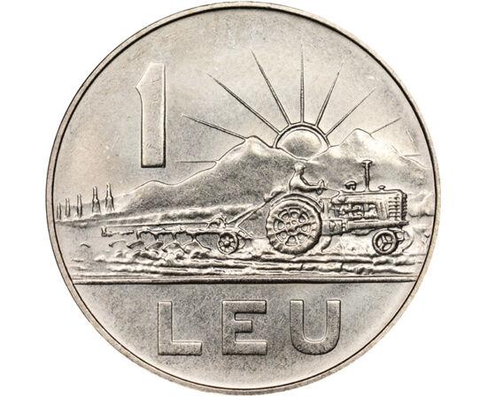 // 1 leu, România, 1966 // - Această monedă a fost în circulaţie aproape un sfert de secol. Deşi au fost bătute cu un tiraj foarte mare, în zilele noastre numai colecţionarii deţin câteva exemplare. Moneda înfăţişează soarele răsărind din spatele munţilor