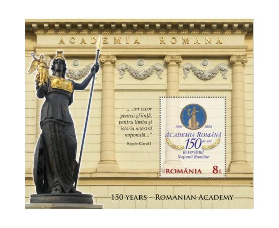 // 8 lei, România, 2016 // - Pe emisiunea filatelică, care a sărbătorit 150 de ani de la înfiinţare a Academiei Române, apare faţada clădirii, logoul aniversar şi Minerva, zeiţa înţelepciunii şi a artelor.